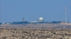 Was the Israel-Hamas Conflict All About Iran Attacking the Dimona Nuclear Reactor? - NOQ Report