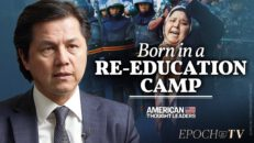 Born in a Chinese Re-Education Camp. USCIRF Commissioner Nury Turkel on the Genocide in Xinjiang. - American Thought Leaders