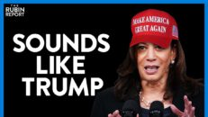 Kamala Enrages AOC, Echoes Trump Talking Points on Immigration | DIRECT MESSAGE | Rubin Report